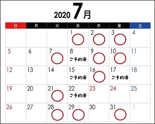 部屋貸しできるスケジュール(7月).jpg