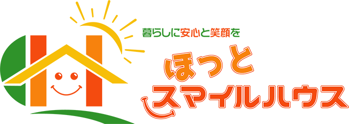 愛知県西尾市の新築・注文住宅・新築戸建てを手がける工務店