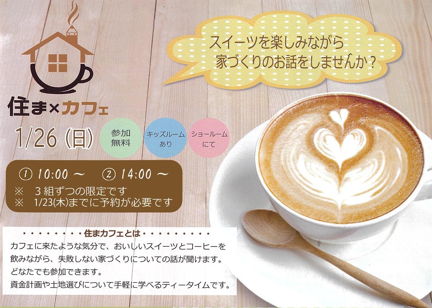sumacafe01262.jpg
